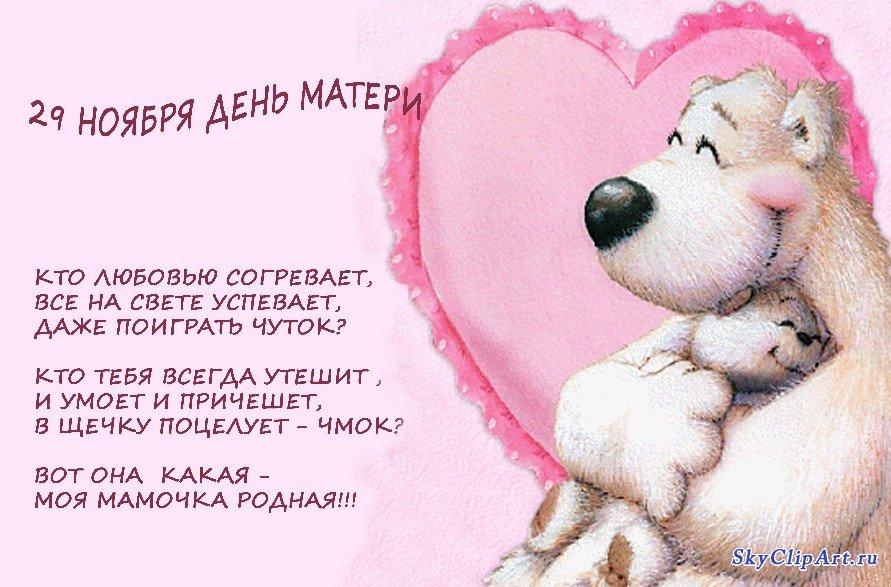 1285314106_suslik_den_matery